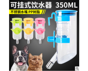 Hanging type pet water dispenser